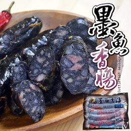 【東港】墨魚香腸300g5條