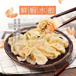 劍蝦仁魚肉水餃20顆