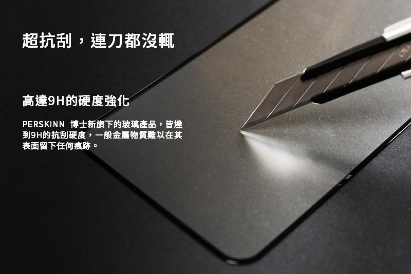 [MIT精品] Perskinn 任天堂 Nintendo Switch 玻璃保護貼