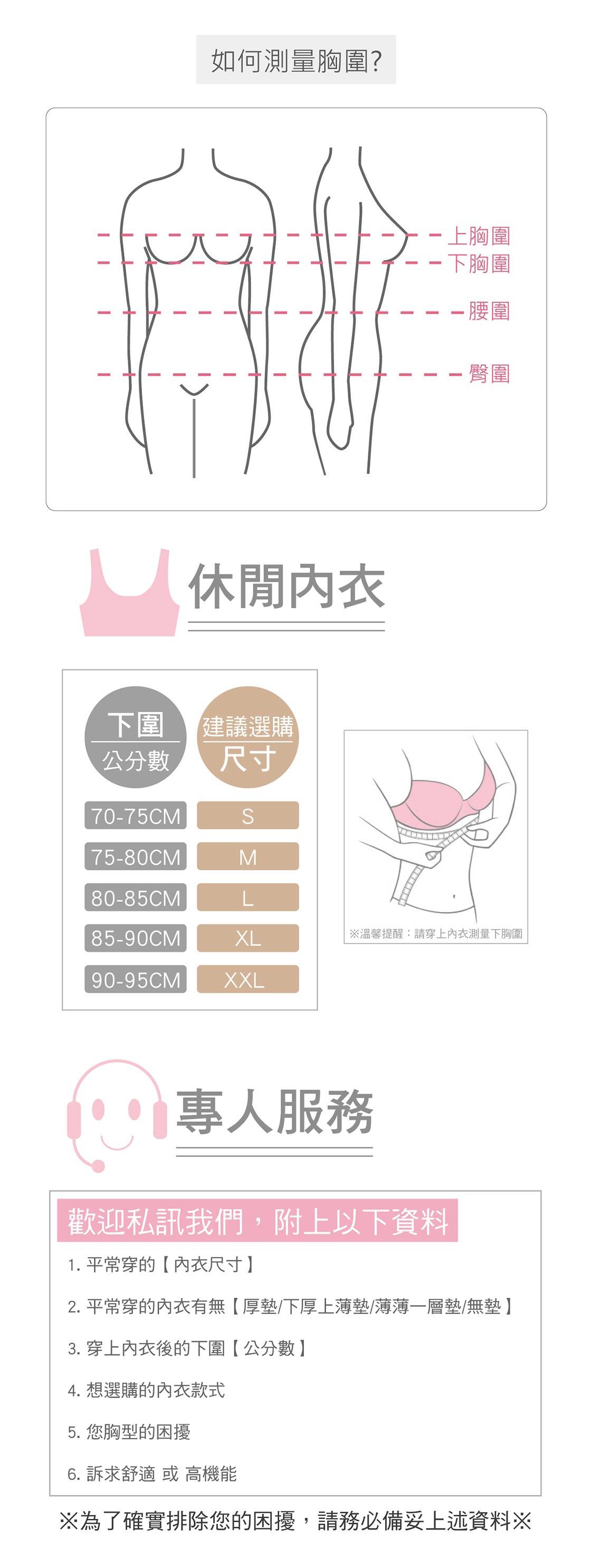 特賣【Bellewear】舒適U背 運動背心內衣4件組(清爽膚+粉紅色+粉紫色+自然黑) M碼