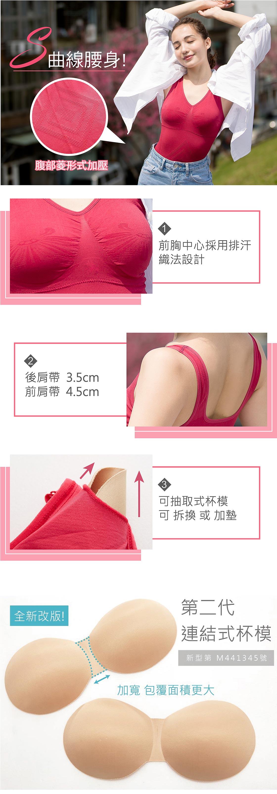 特賣【Bellewear】時尚百搭 塑型內衣Bra-T 4件組(葡萄紫+魔力紅+橙橘色+百搭黑) L碼