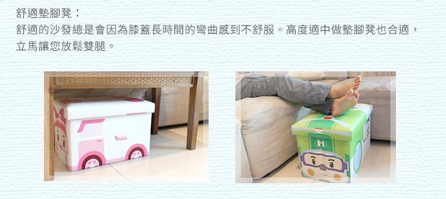 卡通 收納箱 收納椅 救援小英雄 整理箱 yoda 救援小英雄 整理箱