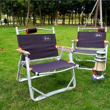 TNR 戶外折疊椅 附收納提袋 (咖啡色)