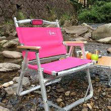 TNR 戶外折疊椅 附收納提袋 (粉紅色)