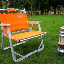 TNR 戶外折疊椅 附收納提袋 (橘色)