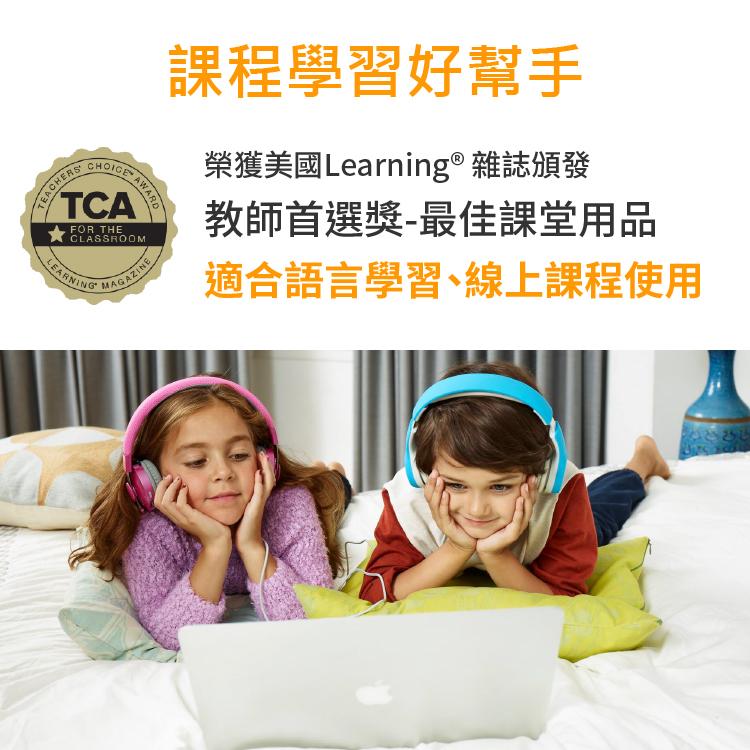 課程學習好幫手 - 適合語言學習、線上課程使用