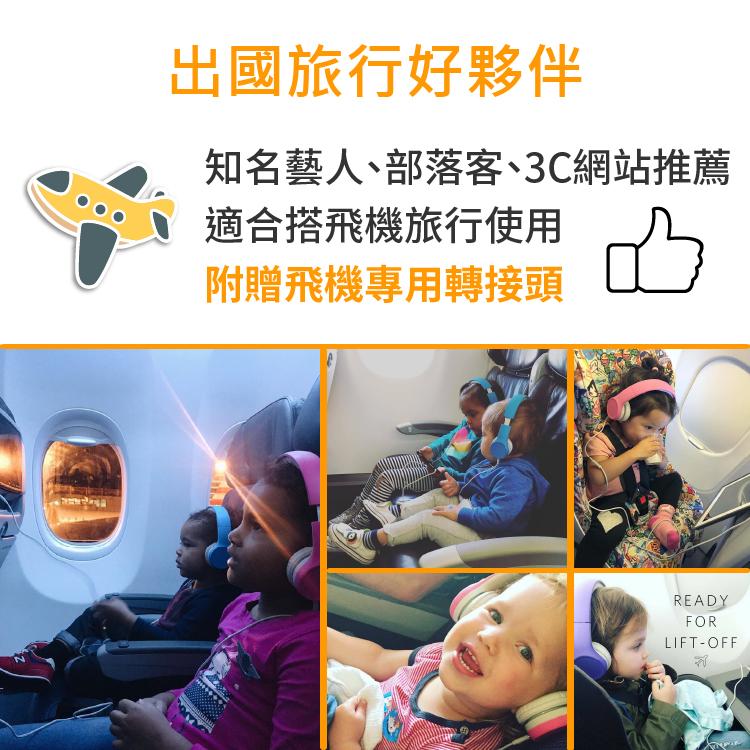 出國旅行好夥伴 - 適合搭飛機旅行使用,部落客、3C評測網站一致推薦