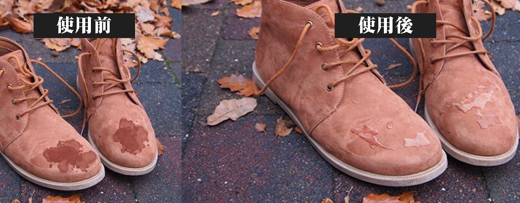 鞋子防水噴霧測試
