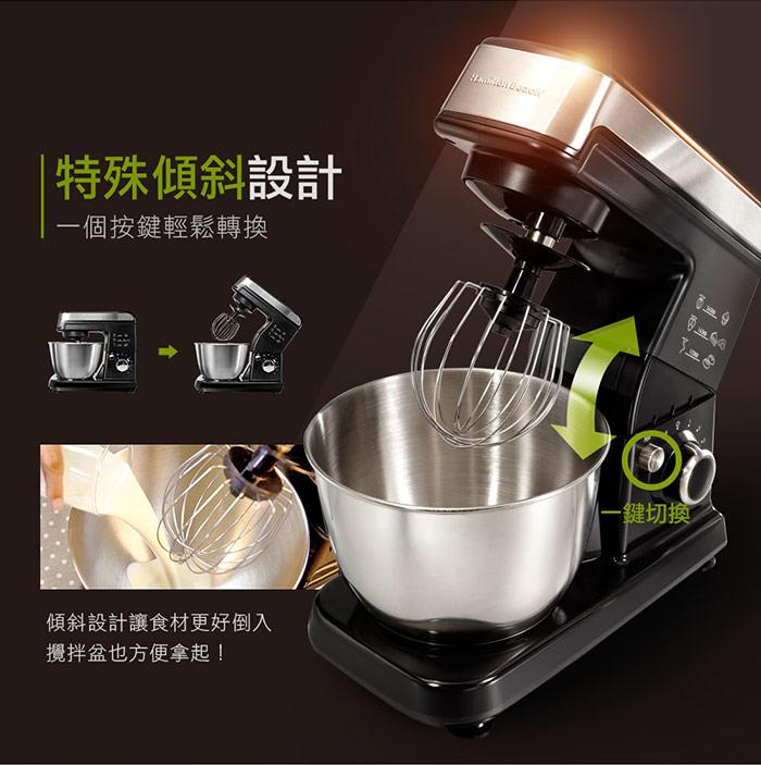 『生活。購物』 美國漢美馳健康攪拌機SM05(公司貨) |懶人料理的好幫手,氣炸鍋搭配攪拌機更省時省力, 攪拌/混合/打發 一機多用!還是美國百年廚房小家電第一品牌。