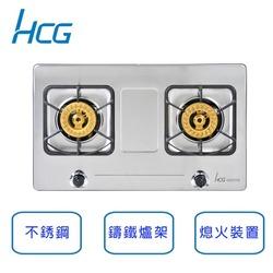 。含原廠基本安裝。【和成 HCG】檯面式 二口 2級瓦斯爐 GS231Q-NG (天然瓦斯)