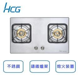 。含原廠基本安裝。【和成 HCG】檯面式 二口 3級瓦斯爐 】GS216Q-LPG (桶裝瓦斯)