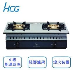 。含原廠基本安裝。【和成 HCG】大三環崁入式二口4級瓦斯爐 GS280Q-LPG (桶裝瓦斯)