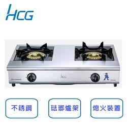 。含原廠基本安裝。【和成 HCG】小金剛 2級 瓦斯爐 (附清潔盤) GS250Q-NG (天然瓦斯)