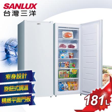 SANLUX 台灣三洋 181L直立式冷凍櫃 SCR-181A3 含原廠配送及基本安裝