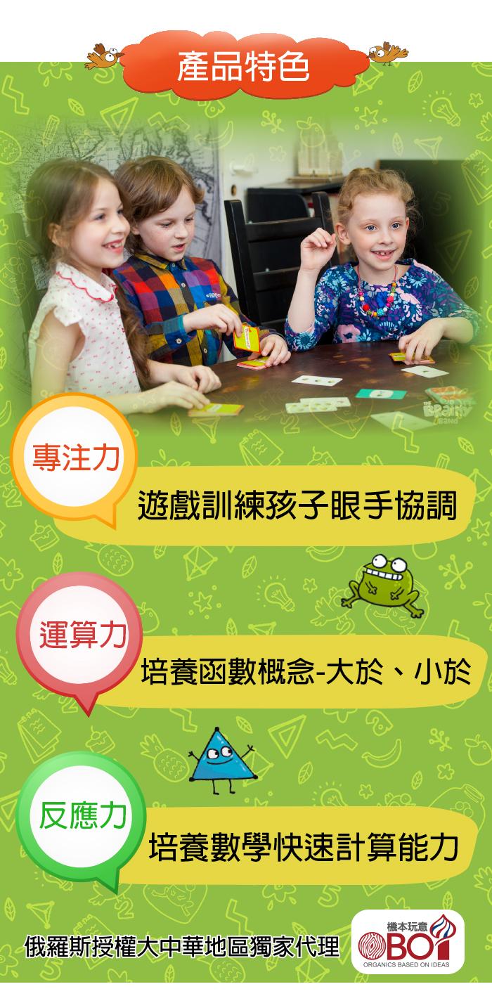 the brainy band 桌遊 手眼協調 桌遊 桌遊 卡片