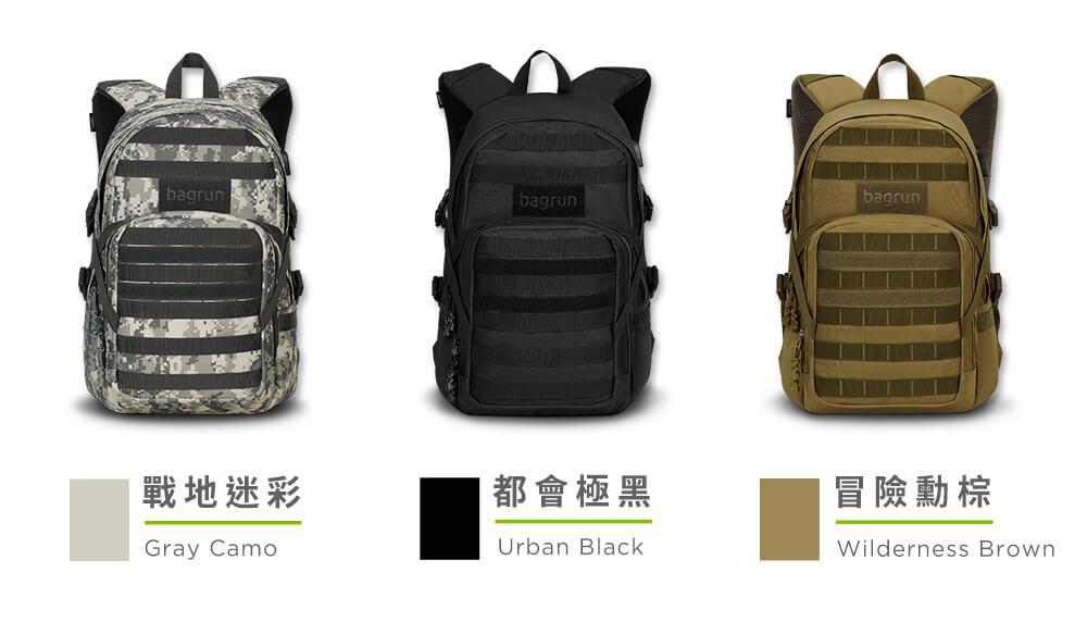 都會玩家輕旅行戰術後背包-M