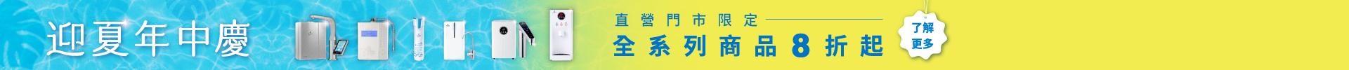 迎夏年中慶 全赌钱软件官方版app-優惠8折起_電腦