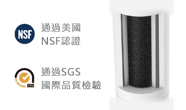 濾菌生飲赌钱软件官方版app-採用日本精研二合一活性碳濾芯_手機版