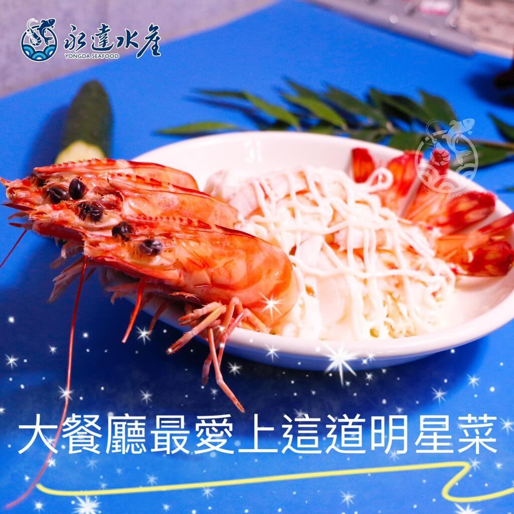 水產|海鮮|巨無霸船凍大明蝦|大明蝦|明蝦|蝦肉|蝦