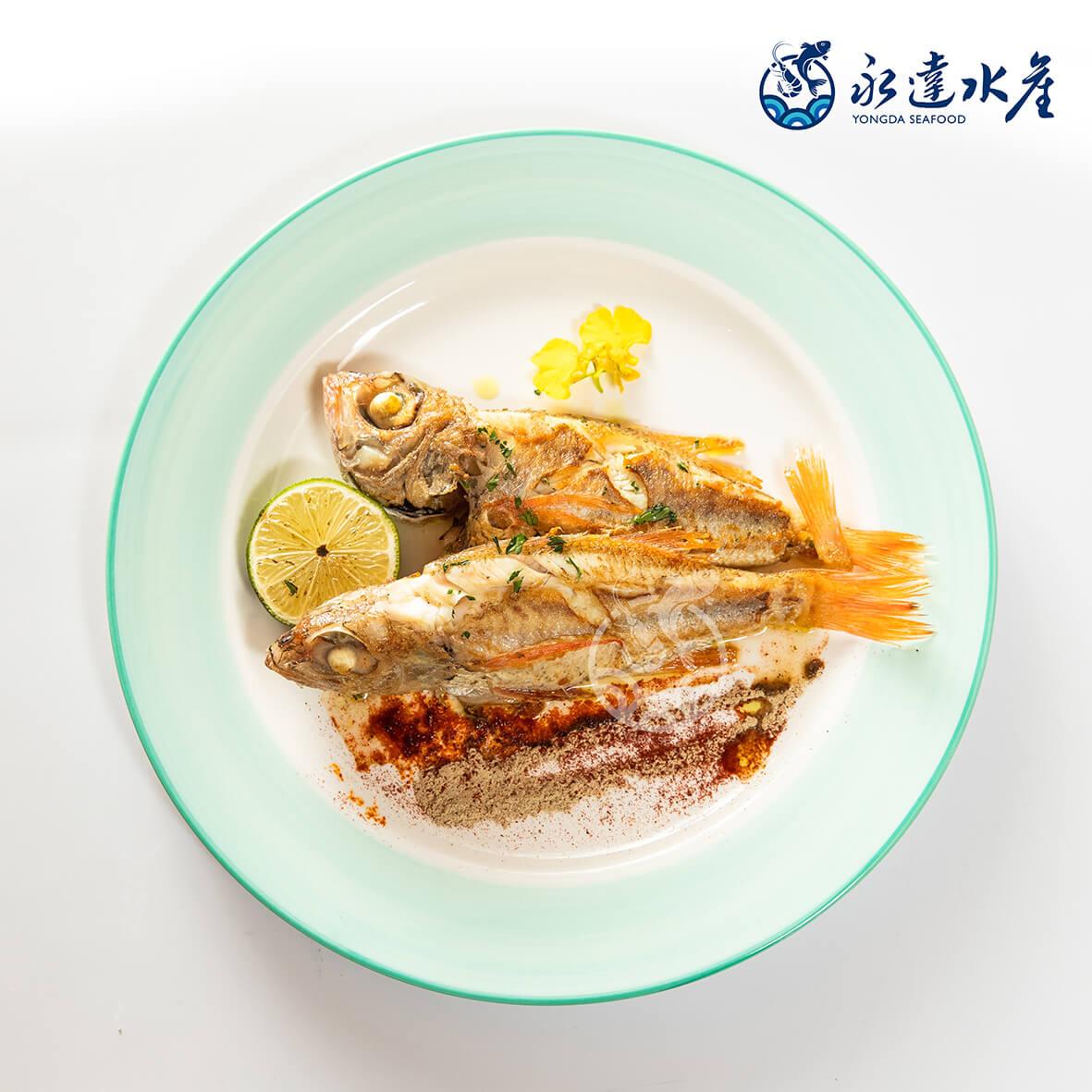 水產|海鮮|鮮凍野生紅喉|紅喉魚|赤鯥|魚肉|魚