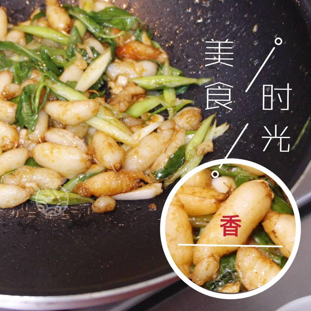 水產|海鮮|鮮凍拇指蟹管肉|蟹管肉|蟹肉|螃蟹|蟹