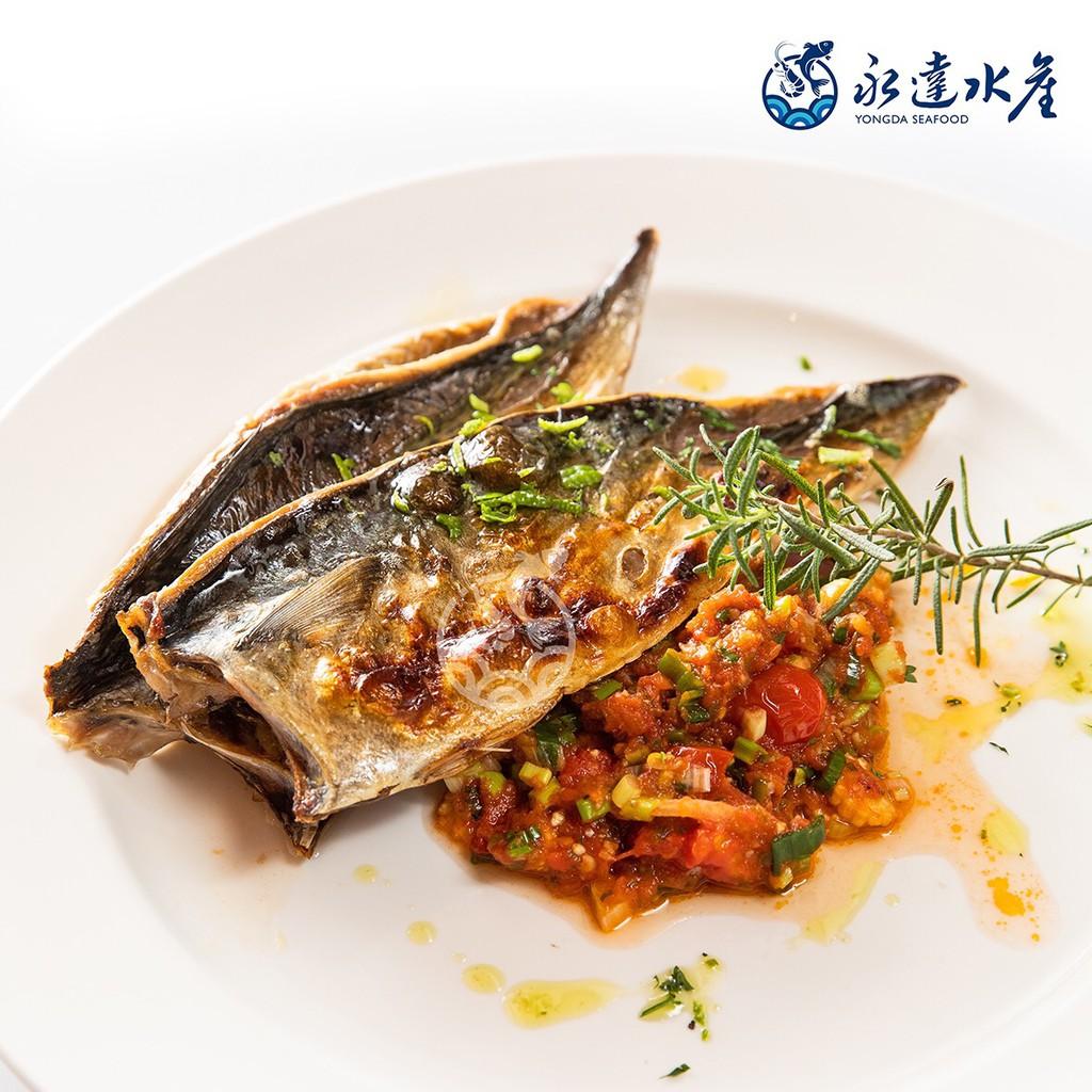 水產|海鮮|台灣海域薄鹽鯖魚|鯖魚|薄鹽|魚肉|魚
