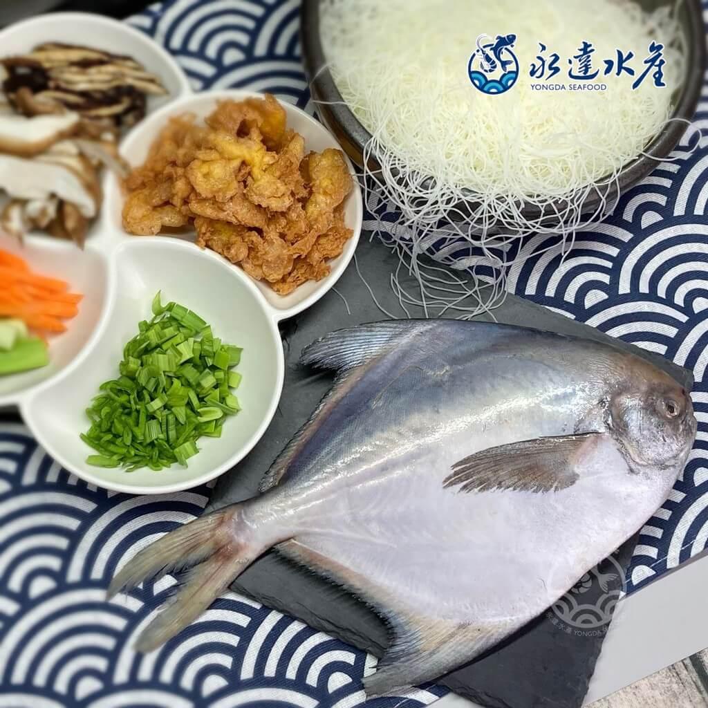 水產|海鮮|野生船凍正白鯧|白鯧|鯧魚|魚肉|魚