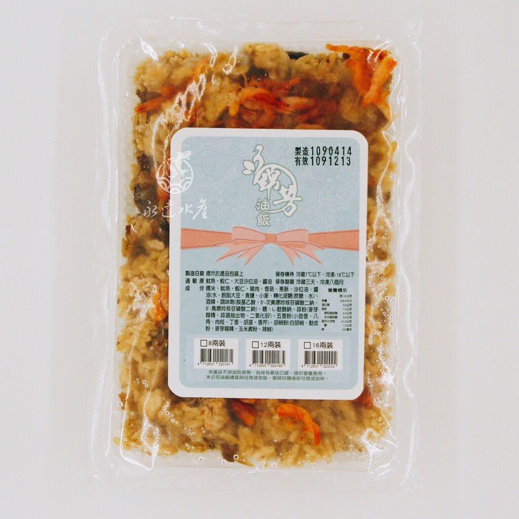 食品|櫻花蝦油飯|櫻花蝦|油飯|飯