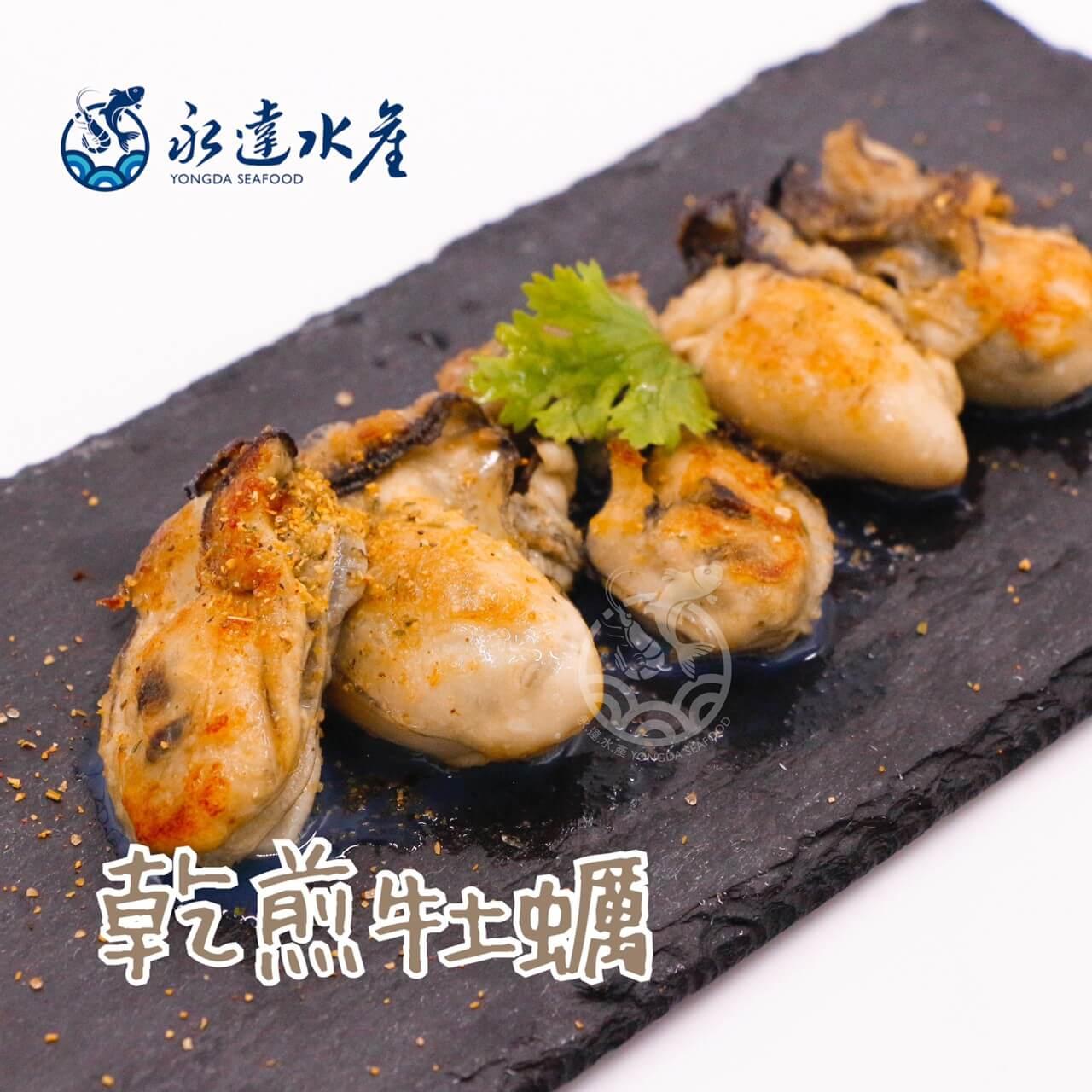 水產|海鮮|日本播磨攤牡蠣清肉|磨攤牡蠣清肉|生蠔|蠔|蚵仔|海蠣子|蠣黃|蠔白|青蚵|牡蛤|蠣蛤|硴|牡蠣肉|牡蠣