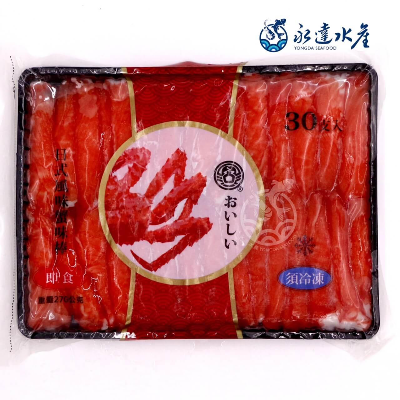 水產|海鮮|即食松葉蟹味棒|蟹味棒|蟹肉棒|蟳味棒|蟹棒|蟹柳|魚漿
