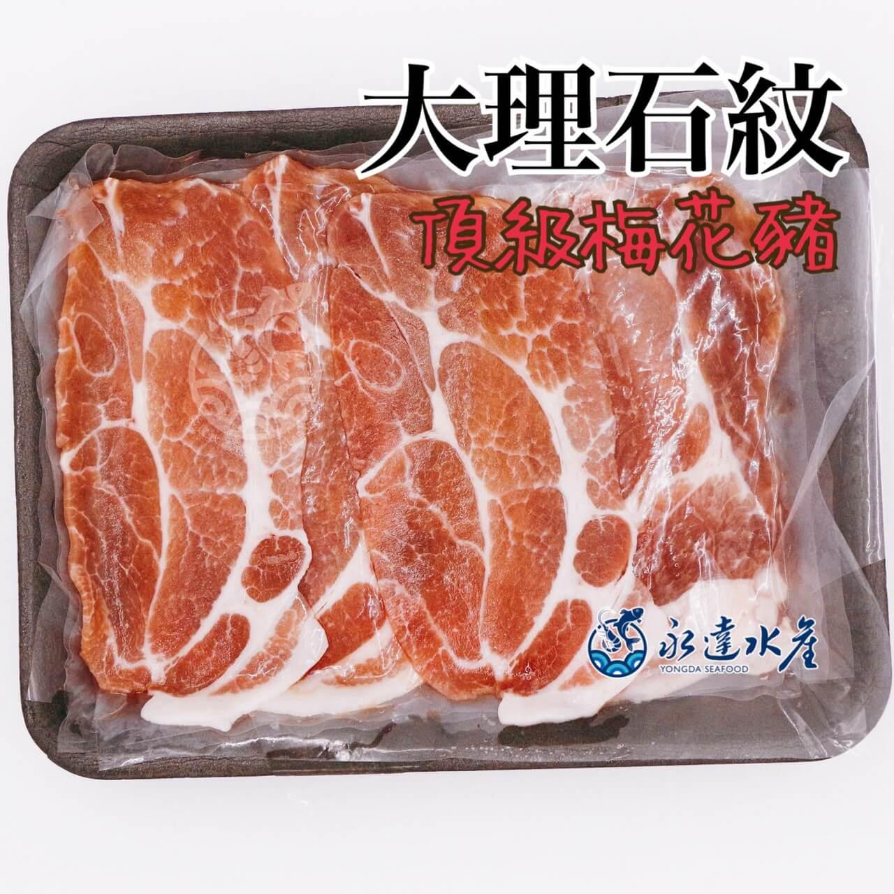 肉品 美國旨味豬肉片 旨味豬肉片 豬肉片 豬肉