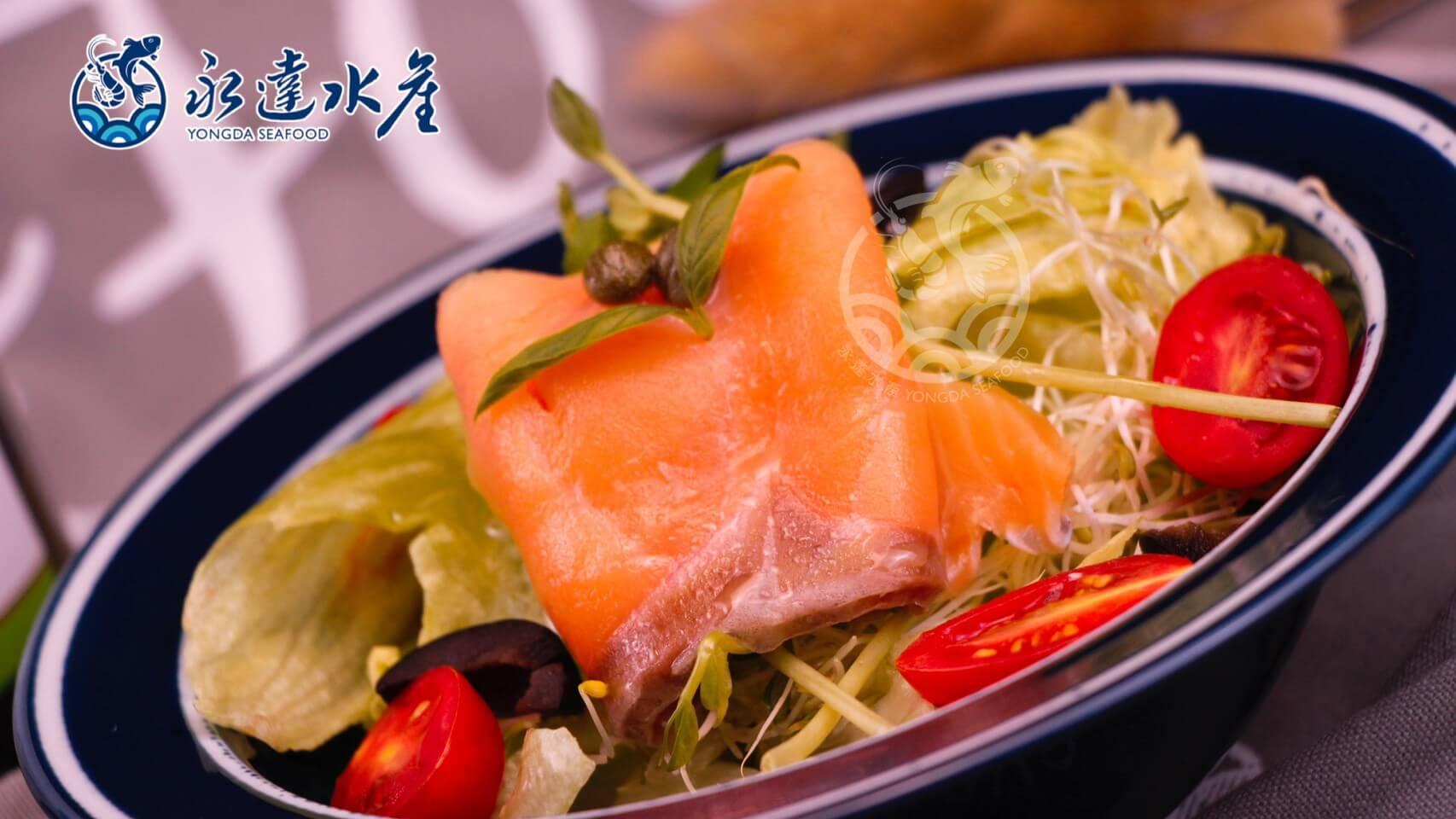 水產|海鮮|冷燻鮭魚即食包|冷燻鮭魚|鮭魚|三文魚|魚肉|魚|魚片|OMEGA-3