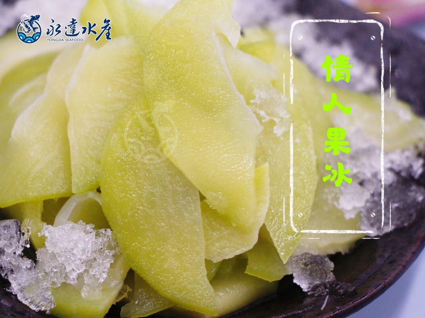 食品|蔥媽媽情人果冰|情人果冰|芒果青冰|剉冰