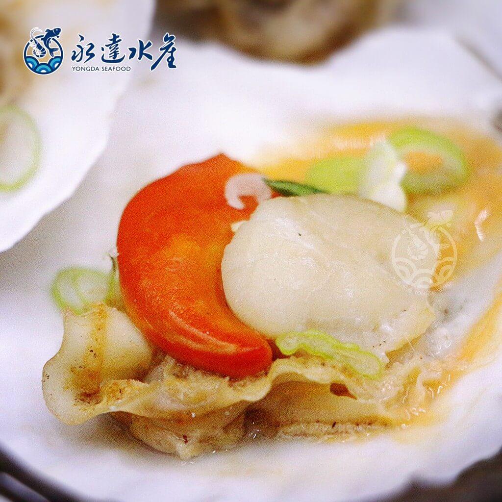 水產|海鮮|半殼扇貝|扇貝|元貝|帶子|扇貝肉|貝肉|貝