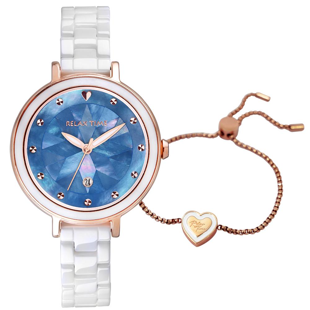 RELAX TIME 極光系列Aurora-半陶瓷腕錶 現折3000 【加碼送手練】