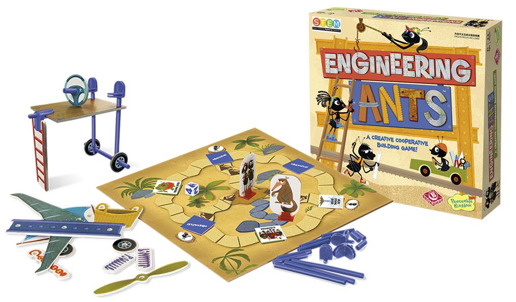 螞蟻工程師