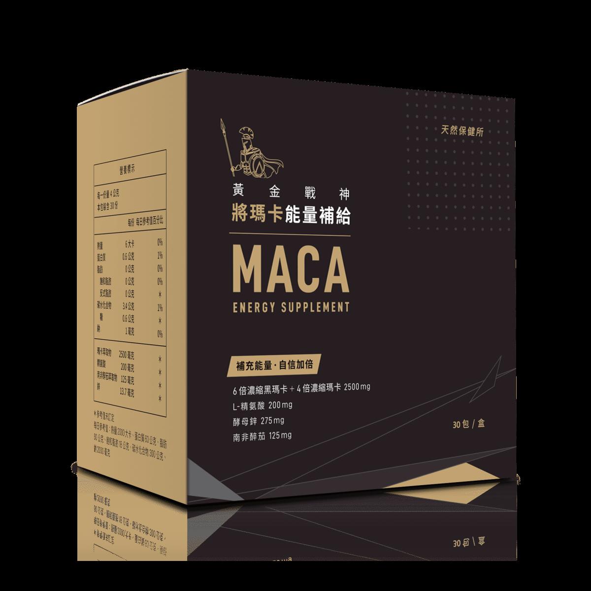 黃金戰神將瑪卡能量補給(30包/盒) | 天然保健所